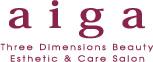 aiga -three dimensions beauty esthetic & salon-